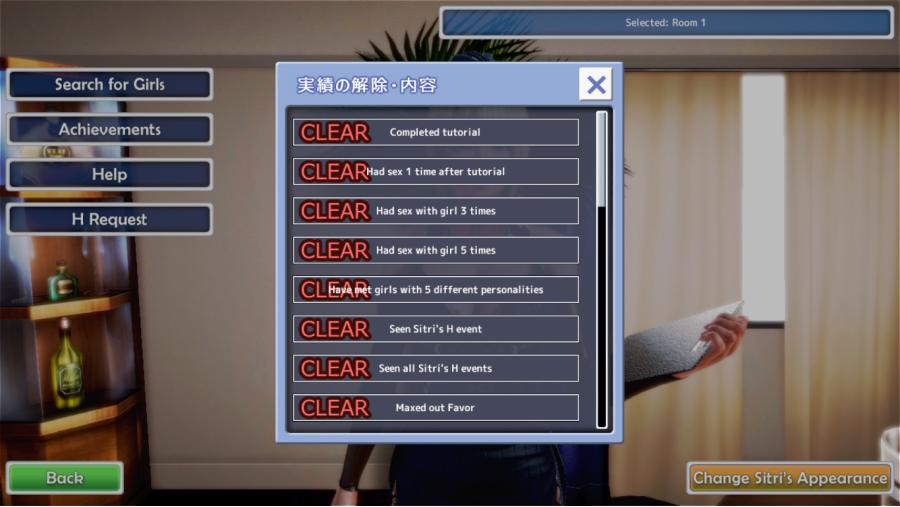 Honey Select gameplay 1